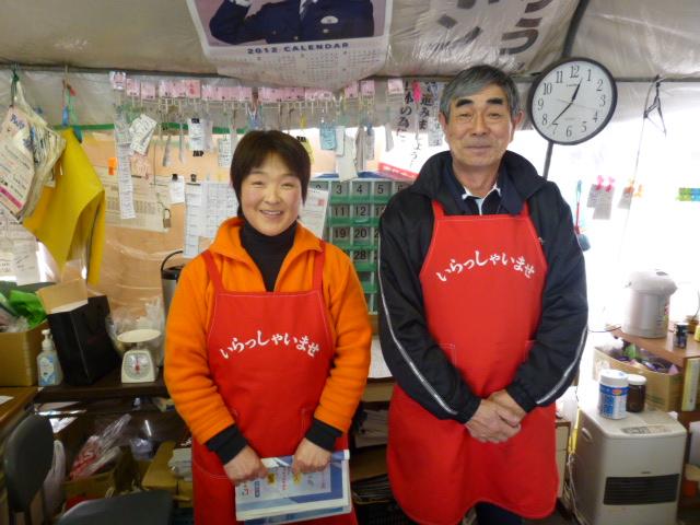 菊池玲子さんと新田英雄さん